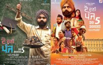 do dooni panj punjabi movie 2019