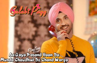 gulabi pagg lyrics punjabi song