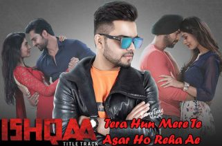 ishqaa title song lyrics