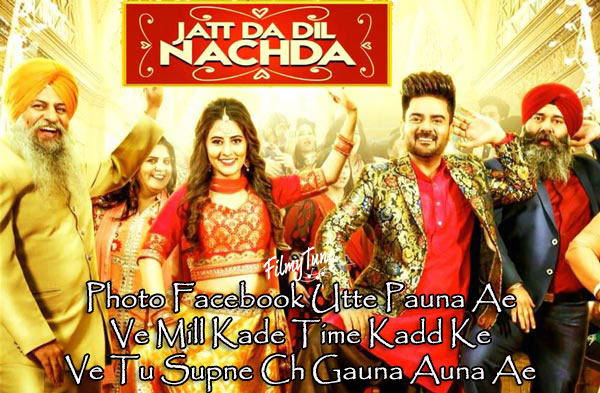 jatt da dil nachda lyrics punjabi song