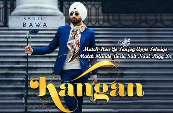 kangan lyrics punjabi song