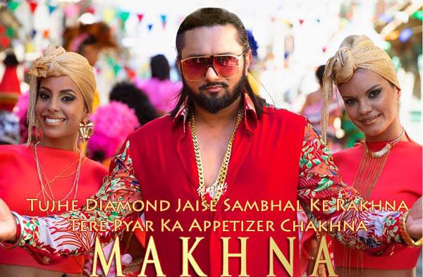 makhna lyrics album song