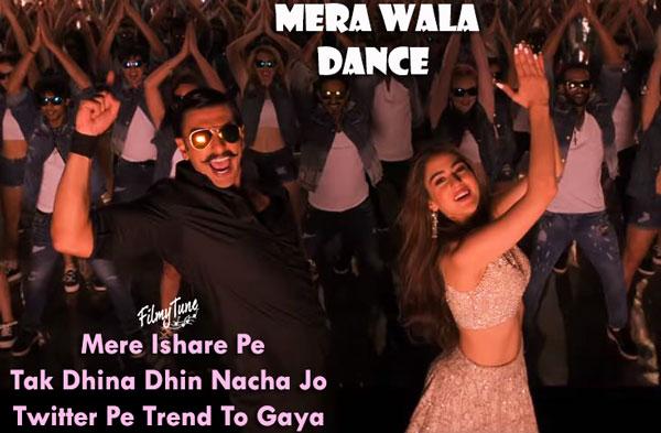 mera wala dance lyrics bollywood song