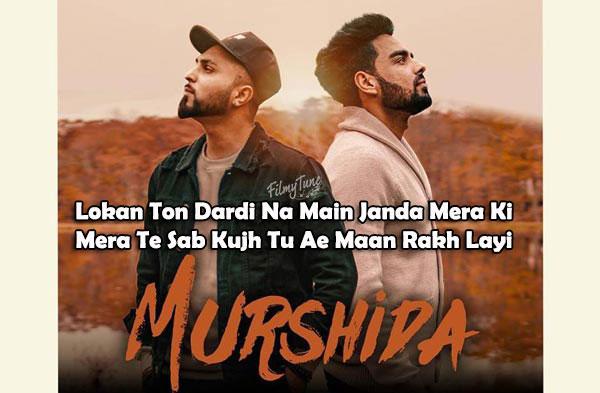 murshida lyrics punjabi song