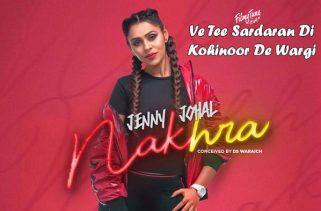 Gold Wargi Lyrics - Jenny Johal | Latest Punjabi Song 2018