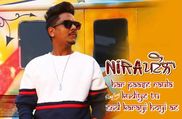 nira patola lyrics punjabi song