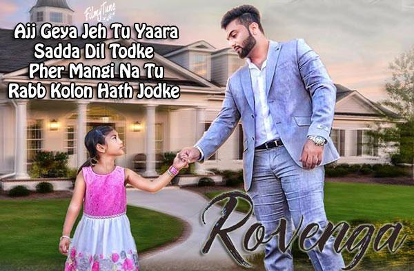 rovenga  lyrics punjabi song