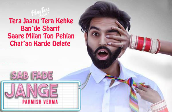 sab fade jange lyrics punjabi song