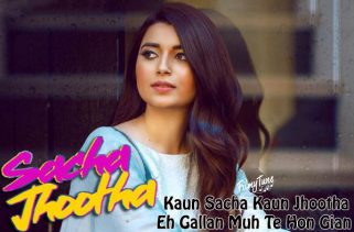 sacha jhootha lyrics punjabi song