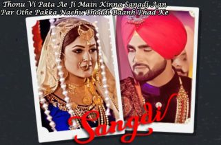 sangdi lyrics punjabi song