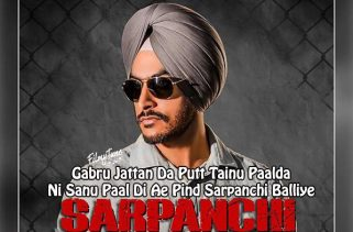 sarpanchi lyrics punjabi song