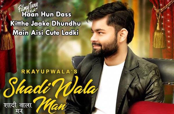 shad wala man lyrics album song