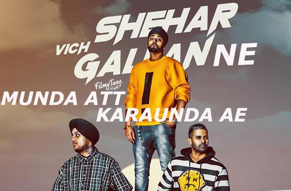 shehar vich gallan lyrics punjai song