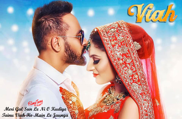 viah lyrics punjabi song