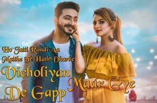 vicholiyan de gapp lyrics punjabi song