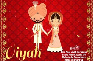 viyah lyrics punjabi song