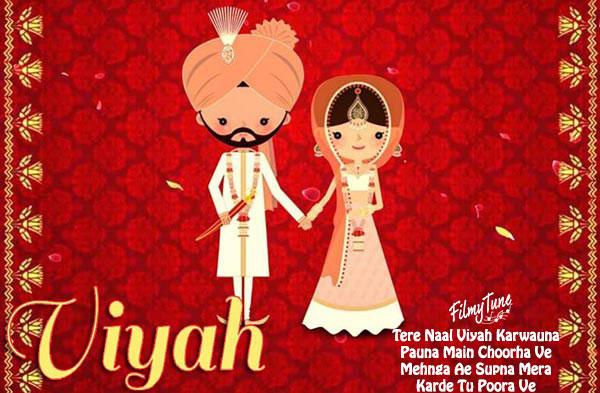 viyah lyrics punjabi song
