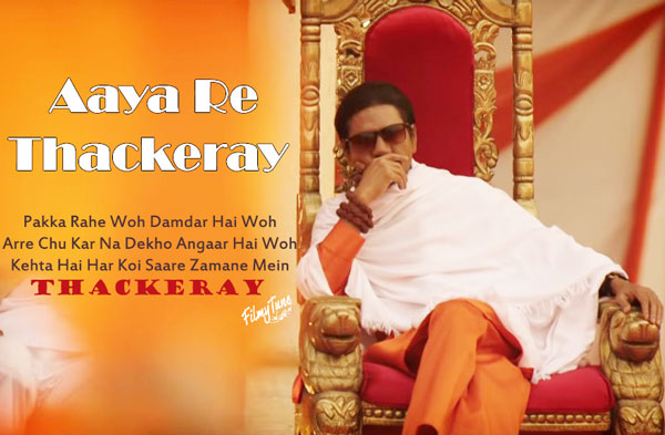 aaya re thackeray song