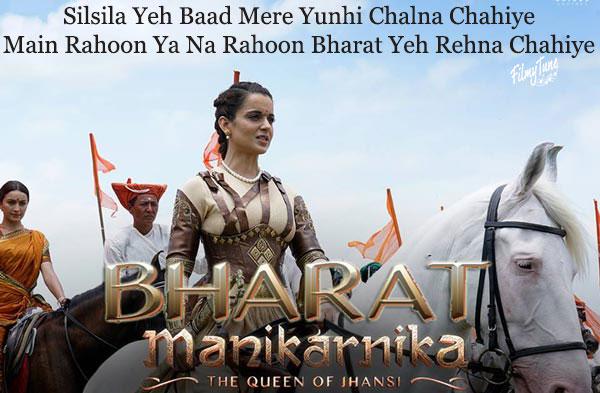 bharat song