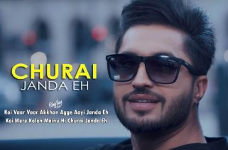 churai janda eh lyrics punjabi song