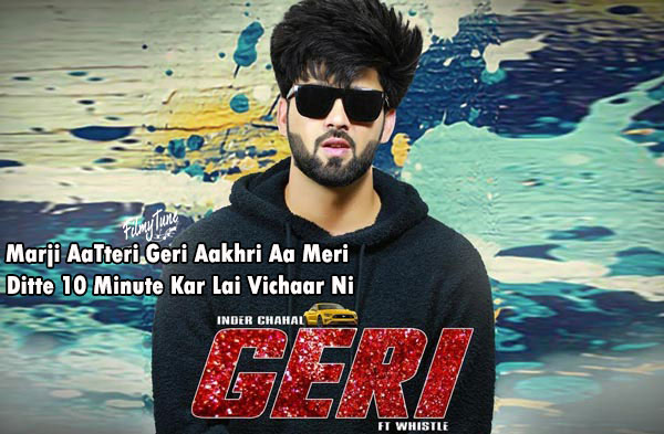 geri lyrics punjabi song