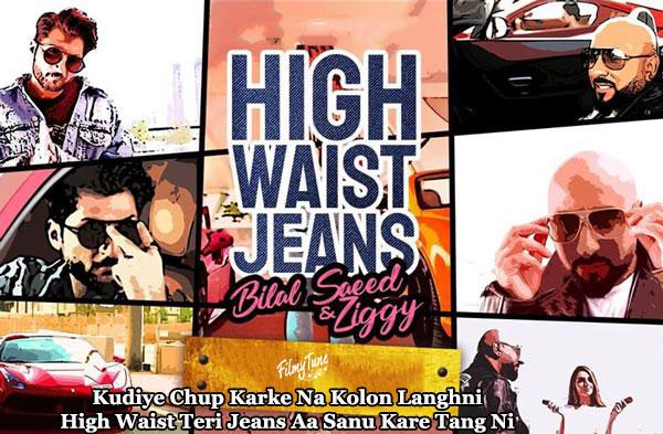 high waist jeans lyrics punjabi song