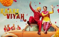 kaake da viyah punjabi movie