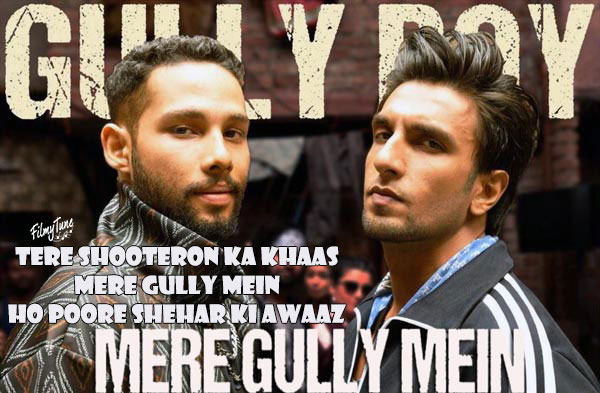mere gully mein lyrics bollywood song