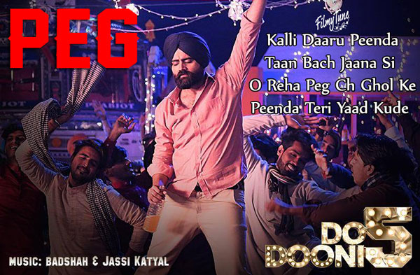 peg lyrics punjabi song