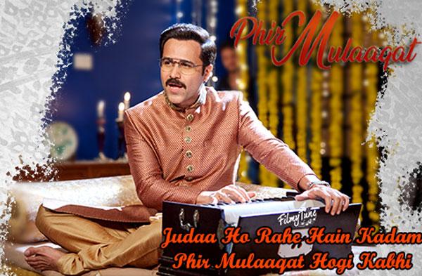 phir mulaaqat song