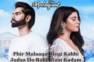 phir mulaaqat lyrics album song