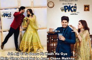 pk song gurnam bhullar