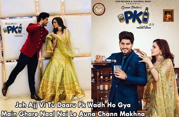 Pk Song Gurnam Bhullar Shraddha Arya Punjabi Video Song