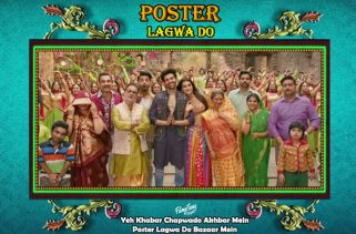 poster lagwa do song