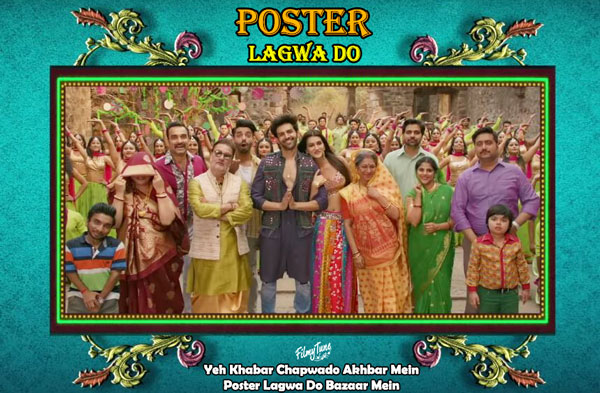 poster lagwa do song