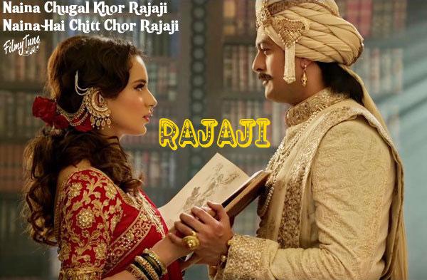 rajaji song