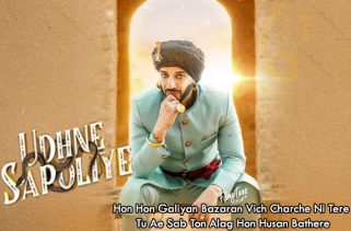 udhne sapoliye lyrics punjabi song