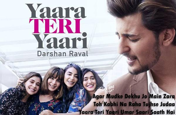 yaara teri yaari lyrics album song