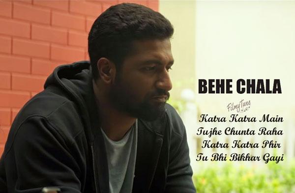 behe chala lyrics bollywood song