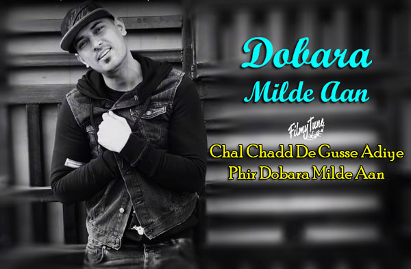 dobara milde aan lyrics punjabi song