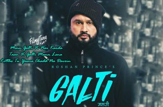 galti lyrics punjabi song