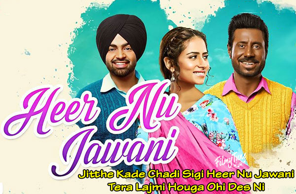 heer nu jawani lyrics punjabi song
