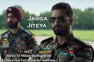 jagga jiteya lyrics bollywood song