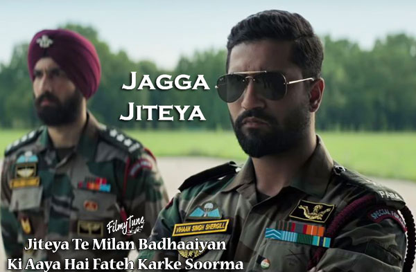 jagga jiteya lyrics bollywood song