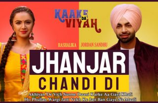 jhanjar chandi di lyrics punjabi song