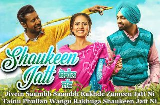 shaukeen jatt lyrics punjabi song