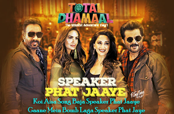 speaker phat jaaye song