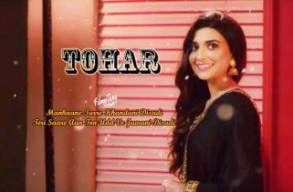 tohar lyrics punjabi song