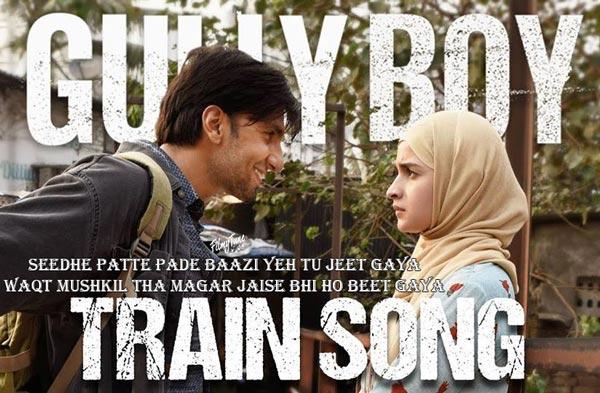 train lyrics bollywood song