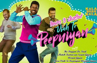 viah te peepniyan lyrics punjabi song